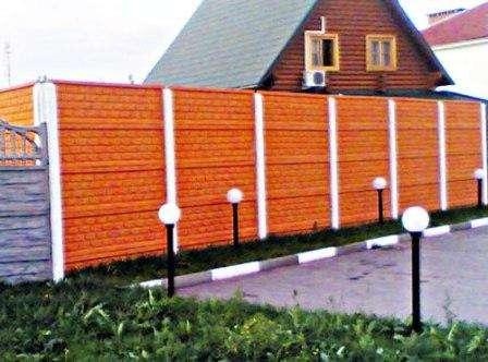 оранжевый окрас оград