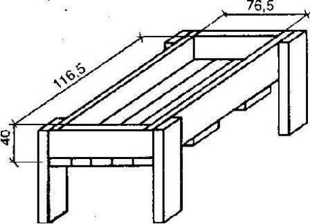 На рисунке представлен ящик, в котором приготавливается арболитовая масса (размеры в см.)