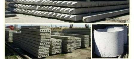 Также известно, что плотность бетона определяет его прочность