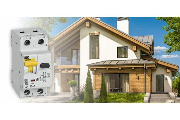 Интернет-магазин электротехники для электрического питания дома