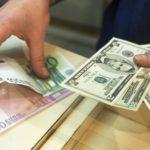 Как обменять доллар без финансовых потерь?