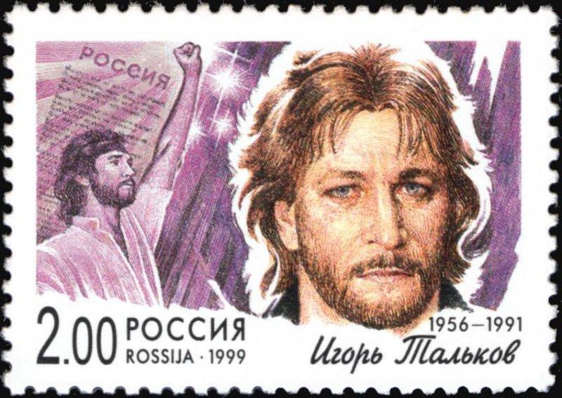 Отец Децла раскрыл неизвестные подробности гибели Игоря Талькова