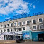 Завод в Хабаровском крае получит госзаказ на 630 миллиардов рублей