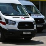 В Москве скончались еще 10 пациентов с коронавирусом