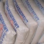 Область применения цемента и бетона