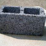 Покупаем качественный бетон, такой, из которого построен ЖК Маршал