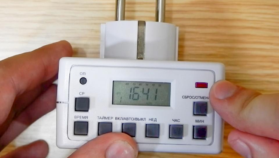 Как добиться экономии электроэнергии с помощью двухтарифных счетчиков, розеток с таймерами, индукционных плит и других приборов