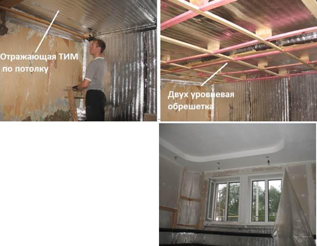 Применение отражающей теплоизоляции для утепления стен