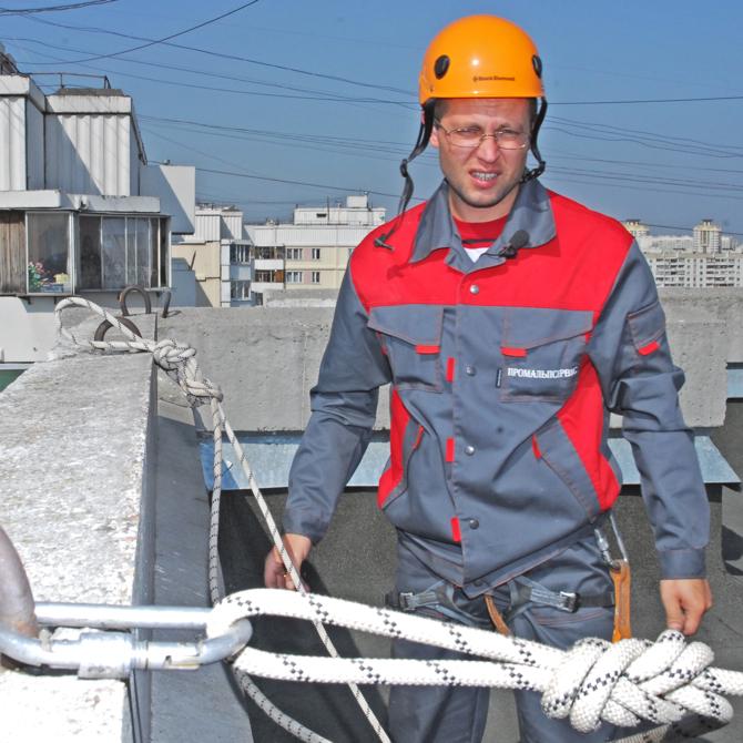 Промышленный альпинизм и его основы