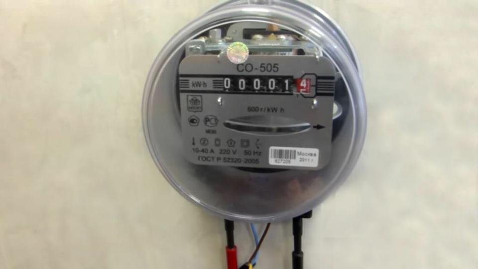 Разновидности электросчетчиков, преимущества и недостатки