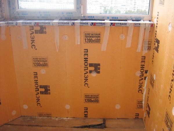 Теплоизоляция лоджии или балкона