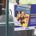 Преимущества современной рекламы в общественном транспорте